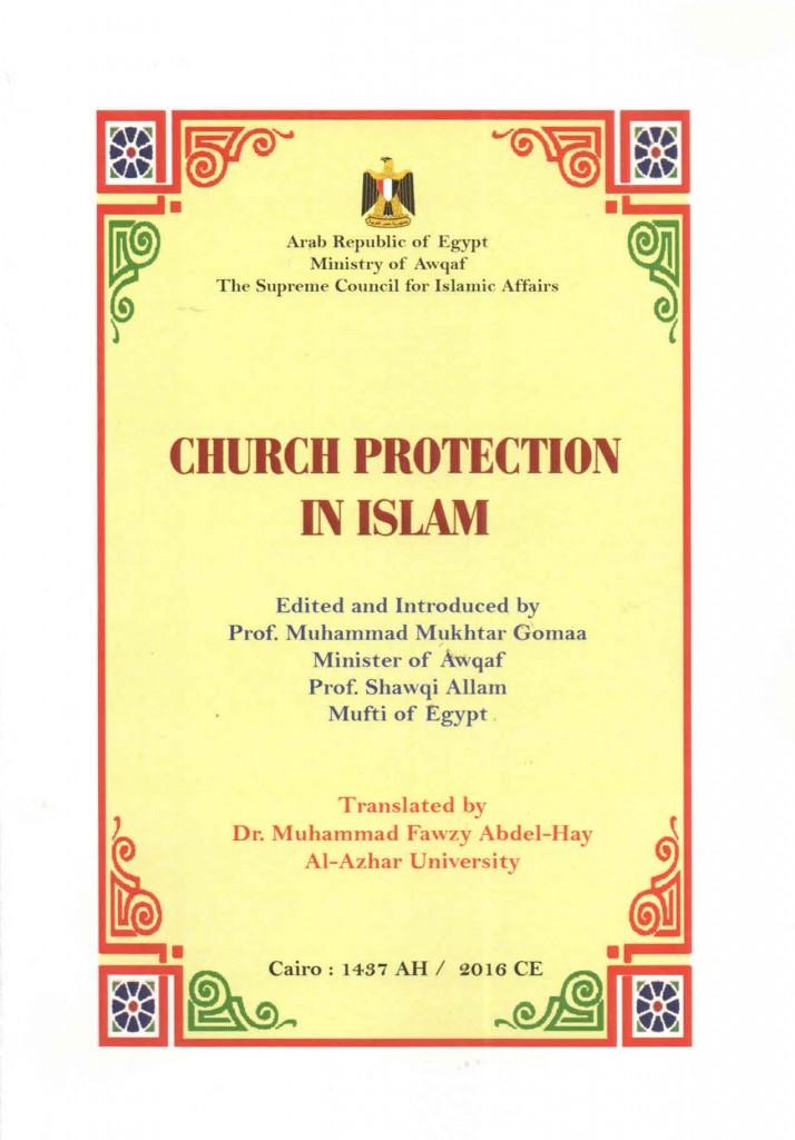CHURCH PROTECTION IN ISLAM