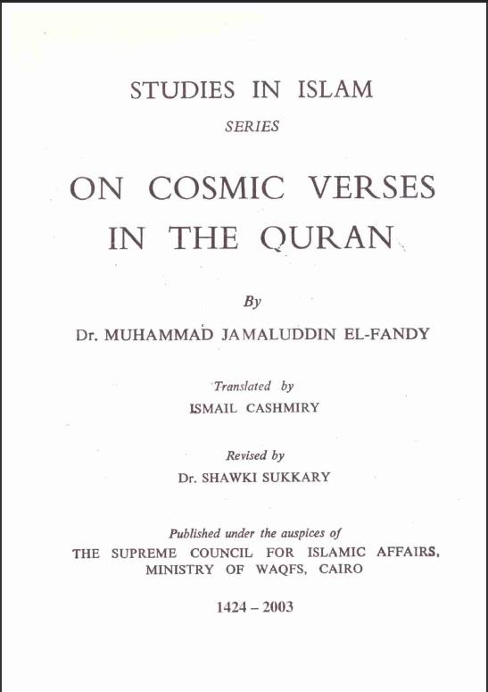 Cosmic verses in the Quran