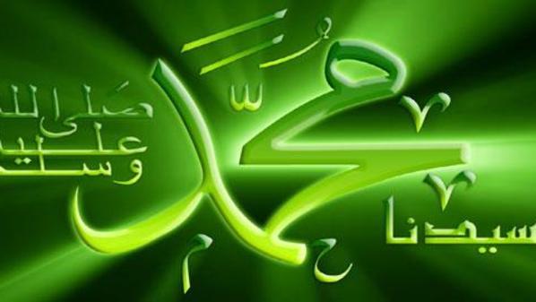 Les nobles caractères dans la mission prophétique de Mohamad