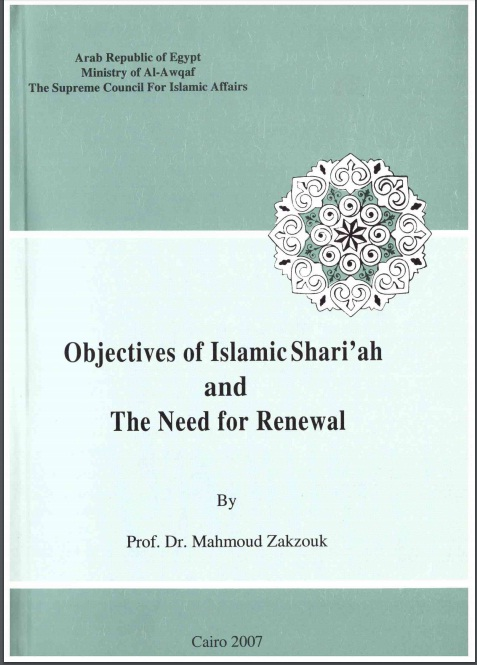 Objectives of Islamic Shari'ah  and The Need for Renwall