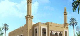 فرش المساجد، تجديد الخطاب الديني