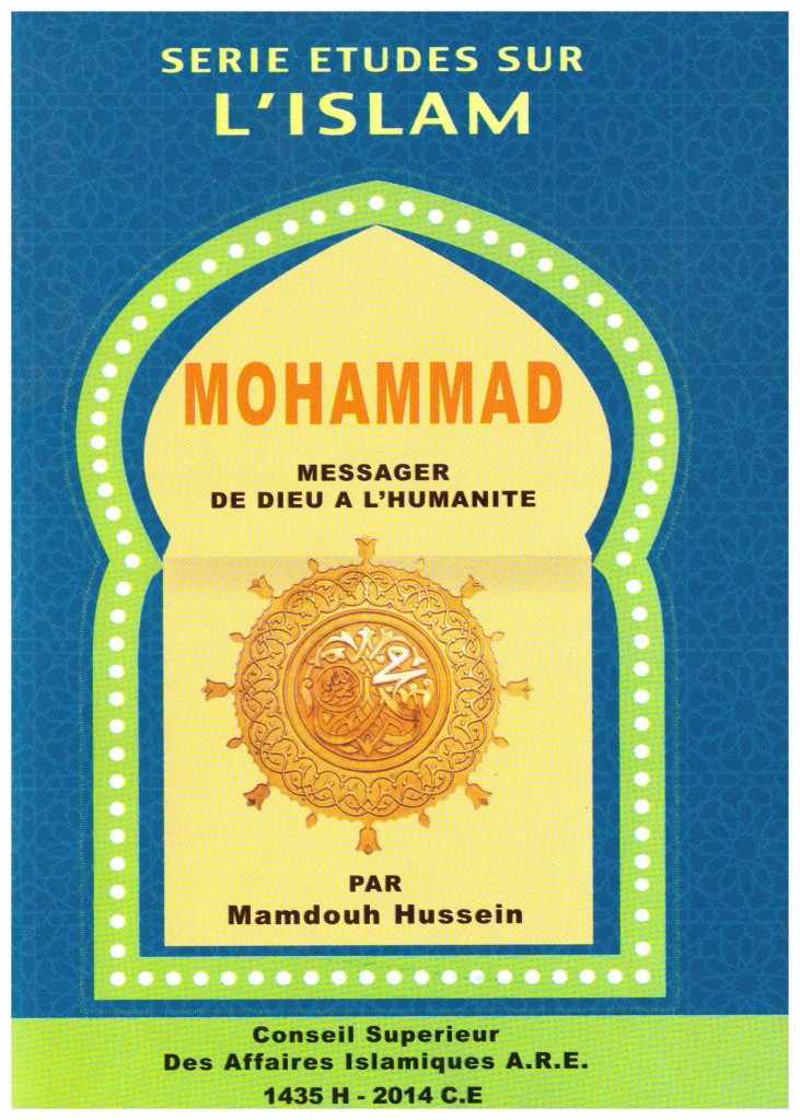 Mohammad Nabi humanité
