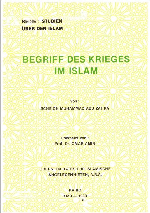 War Theorie im Islam