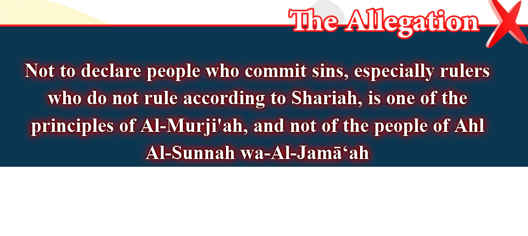 15- False beliefs, corrected  : Not to declare people who commit sins