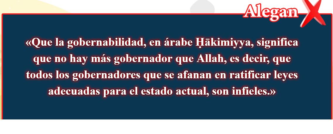 19- Creencias falsas, corregidas: Que la gobernabilidad, en árabe)