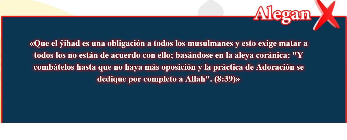 13- Creencias falsas, corregidas: Que el ŷihād es una obligación a todos los musulmanes )