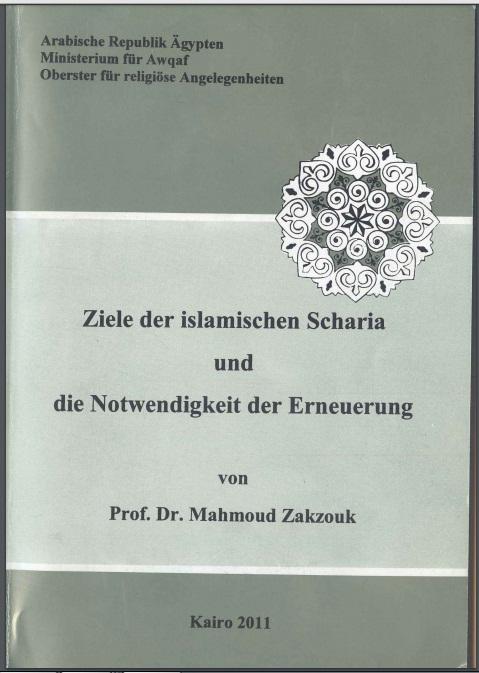Ziele der islamischen Scharia  und die Notwendigkeit einer Erneuerung
