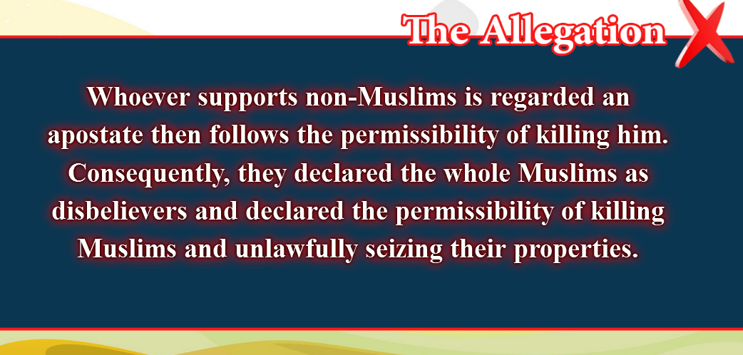 8- False beliefs, corrected  : Who ever supports non-Muslims is regarded an apostate