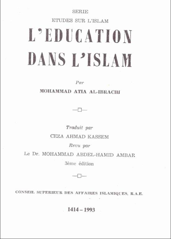 L'éducation en Islam