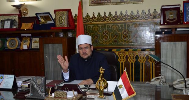 إلغاء امتحان أكثم أحمد السناري عبد الجليل من محافظة أسوان متلبساً بالغش