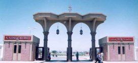 معرض وتخفيضات لطلبة جامعة الأزهر من مطبوعات المجلس الأعلي للشئون الإسلامية
