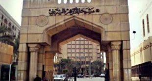 مشيخة الأزهر ، جامعة الأزهر ، قطاع المعاهد الأزهرية