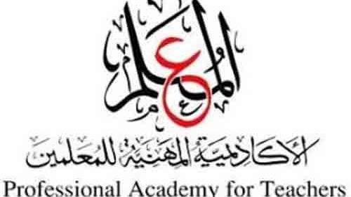 إطبع الإخطار من هنا: تنبيه من الأكاديمية المهنية للمعلمين بالدخول علي موقع الاكاديمية وطباعة إخطار التدريب