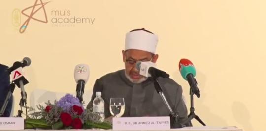 """الإمام الأكبر: زيارتي لسنغافورة ليست للمسلمين فقط.. بل هي زيارةٌ لشعبِ سنغافورة """"مسلمين وغير مسلمين"""""""