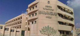 كلية البنات الإسلامية بأسيوط تعلن عن نتائج بعض الفرق