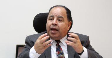 وزير المالية : صرف رواتب أغسطس للموظفين نهاية الأسبوع ويعلن موعد راتب سبتمبر