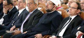 بالصور: وزير الأوقاف شارك اليوم في ندوة الأزهر الشريف (الإسلام والغرب)