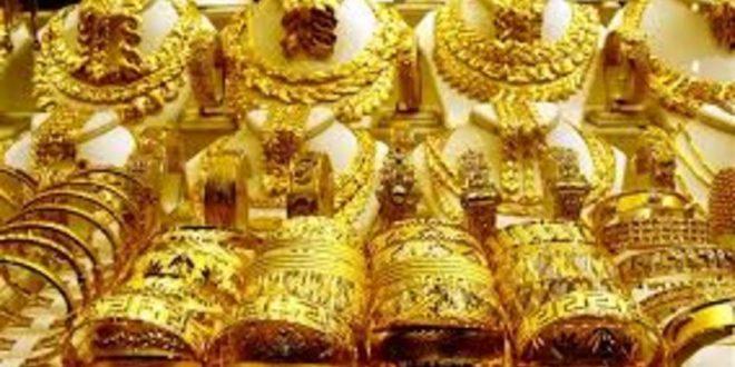 أسعار الذهب يوميا ومحدث ، ارتفاع أسعار الذهب اليوم
