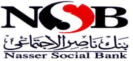 بنك ناصر: يعلن عن 200 وظيفة لحملة المؤهلات العليا