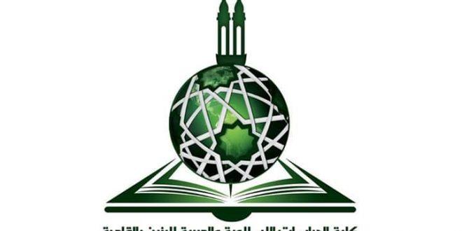 """""""العلوم الإسلامية ودورها في ترسيخ القيم"""" مؤتمر الدراسات الإسلامية .. الأسبوع المقبل"""