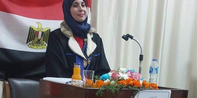 """باحثة أزهرية تحصل علي الماجستير في """"السياحة الدينية بمنطقة مكة المكرمة"""""""