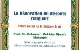 La Rénovation du discours religieux