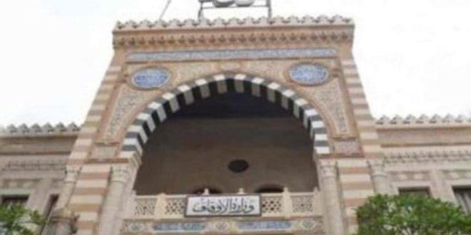 الأوقاف ، زاوية يتم إزالتها للصالح العام للضرورة، توسعة طريق، سيتم بناء مسجد جامع، إعمار المساجد، إحلال وتجديد بناء مائة مسجد، عمارة المساجد