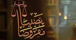 نصيباً مفروضاً ، فلسفة الميراث في الإسلام، والأحكام والقواعد الشرعية المرتبطة بها ، الأزهر الشريف ، الإمام الأكبر ، الميراث ، توزيع الميراث