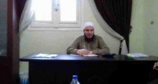 خطبة الجمعة القادمة، خطبة وزارة الأوقاف، خالد بدير ، المسئولية ، مفهوم المسئولية في الإسلام ، خطبة الجمعة لهذا اليوم ، أوقاف اون لاين خطبة