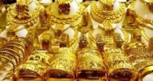 الذهب يتراجع 6 جنيهات في سعر الجرام الواحد ، سعر أوقية الذهب بالدولار و الجنيه المصري ، أسعار الذهب وسعر الدولار والعملات العربية والأجنبية