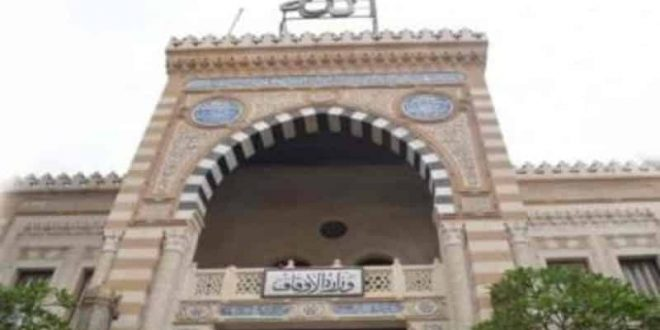 منح ماجستير مجانية ، خطبة وزارة الأوقاف، للتقديم في مائة منحة ماجستير مجانية للأئمة والواعظات والإداريين ، المعهد العالي للدراسات الإسلامية