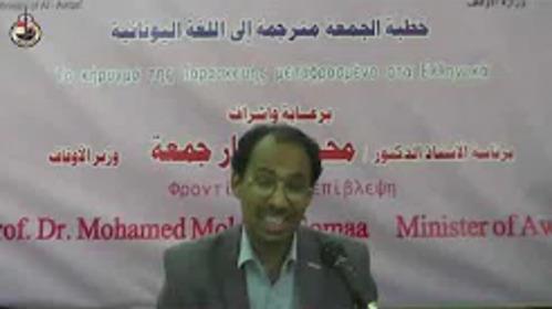 خطبة الجمعة القادمة، الأوقاف، الأزهر الشريف، خطبة وزارة الأوقاف، Το Ραμαζάνι είναι ο μήνας της απαλλαηής από την φωτιά της κολάσης