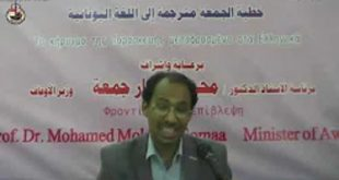 الأخبار لحظة بلحظة، خطبة الجمعة القادمة، الأوقاف ، خطبة وزارة الأوقاف، TO Ραμαζάνι είναι ο μήνας της πίστης και δημιουργίας των ανδρών