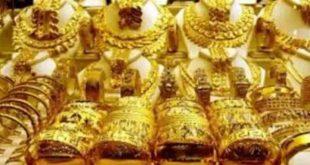 الذهب الأحد 16 يونيو 2019 محلياً وعالمياً وسعر الأوقية بالدولار ، أسعار الذهب وسعر الدولار والعملات العربية ، سعر الذهب في محلات الصاغة