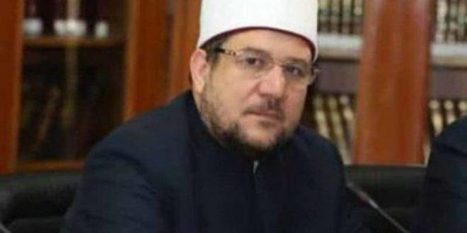 وزير الأوقاف أثناء توديع أول فوج من الحجاج : الحج مبني على التيسير ورفع الحرج