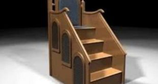 النفع العام للمجتمع وأثره في استقراره ، خطبة وزارة الأوقاف ، خطبة الجمعة القادمة لوزارة الأوقاف المصرية للتحميل pdf و المسموعة النفع العام