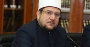 بالأسماء :على الأئمة المذكورين لمقابلة وزير الأوقاف 19/8/2019م صباحًا