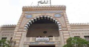 اختبار مسابقة إمام منطقة الإثنين 5 / 8 / 2019م