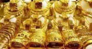 أسعار الذهب اليوم السبت 24 أغسطس 2019 ، وسعر جرام عيار 21 وجرام عيار 18 ، أسعار الذهب وسعر الدولار والعملات العربية والأجنبية