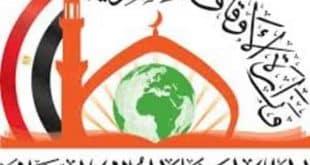 حروب السوشيال ميديا وتزييف الوعي عنوان مؤتمر المجلس الأعلى للشئون الإسلامية القادم