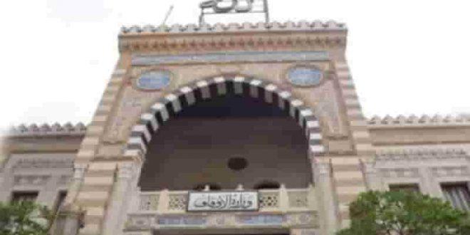 مسابقة إمام منطقة : بالأسماء الناجحين في التحريري ومواعيد الشفوي