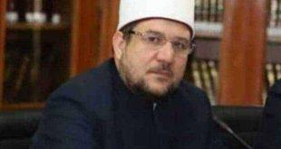 وزير الأوقاف يكتب عن خطبة الجمعة القادمة : هذا هو الإسلام