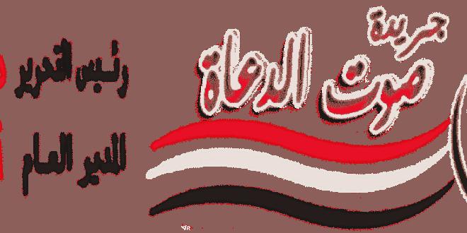 الأوقاف تنتظر الموافقة علي زيادة مرتبات الأئمة للتطبيق الفعلي خلال هذا العام صوت الدعاة أفضل موقع عربي في خطبة الجمعة والأخبار المهمة