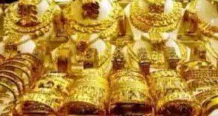 سعر الذهب اليوم الجمعة 29 نوفمبر 2019 ، وسعر جرام عيار 21 وجرام عيار 18