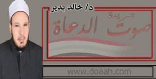 خالد بدير يتحدث عن ثمرات وفوائد حسن الخلق صوت الدعاة أفضل موقع عربي في خطبة الجمعة والأخبار المهمة