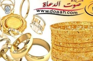 سعر الذهب في السعودية اليوم السبت 11 يناير 2020 بالريال والدولار