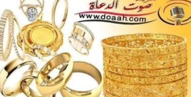 سعر الذهب في الإمارات اليوم السبت بتاريخ 25 يناير 2020 م