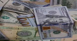 سعر الدولار اليوم الأحد 16 فبراير 2020 والعملات العربية والعالمية