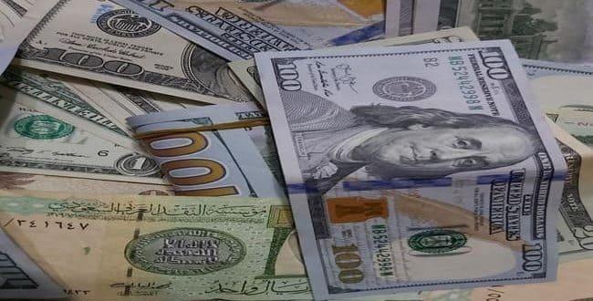 سعر الدولار اليوم الأحد 23 فبراير 2020 والعملات العربية والعالمية