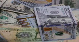 سعر الدولار اليوم الأحد 9 فبراير 2020 والعملات العربية والعالمية